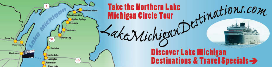 Northern Michigan Lake Michigan Destinations